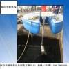 LHJ型浮筒搅拌机