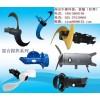 潜水搅拌机电机,潜水推流器电机