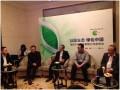 万科联合3家公司成立环保企业