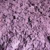 提供电镀污泥 酸洗污泥表面处理废物 HW17处理处置 有资质