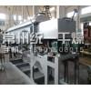 化工污泥双桨叶干化系统