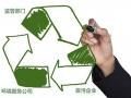 工业废水治理问题仍突出 第三方治理或成突破口
