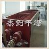供应染整污泥桨叶干燥机 污泥桨叶烘干机