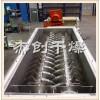 厂家制作 造纸污泥干燥处理苏杰牌桨叶干燥机造纸污泥专用干燥机