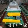 电镀污泥干化鲁干牌空心桨叶干燥机节能设备