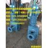 化粪池管道破碎机结构及工作过程,吸粪车污泥切割机安装尺寸