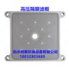 压滤机滤板、隔膜滤板、各种规格压滤机滤板及配件