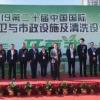 2020(北京)21届环卫设备展览会(官网发布)