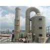 喷淋塔丨环保设备生产厂丨环保达标