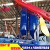 带式浓缩一体机 带压机生产厂家 污泥带压处理机