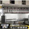 供应自动高压厢式压滤机 印染污水处理 固液分离压滤机